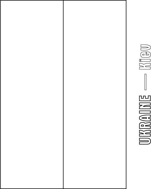 File Name : ukraine-flag-coloring-page.jpg Resolution : 519x519 Image