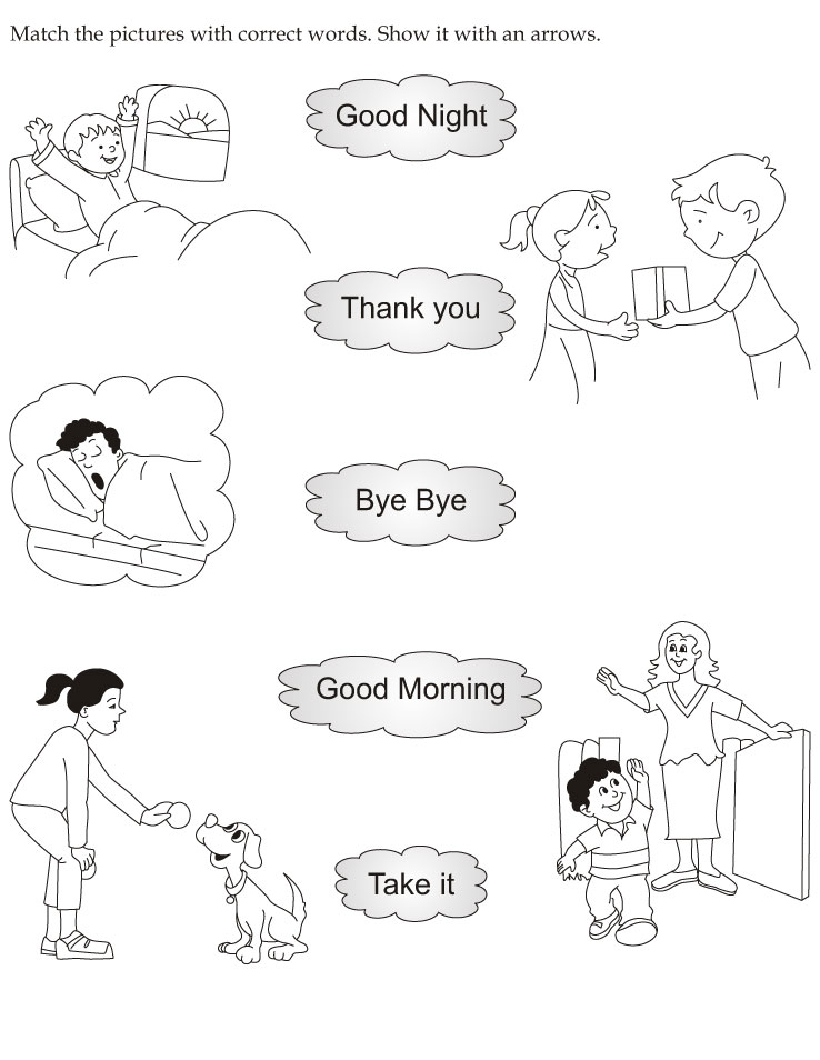 coloring pages english words - photo#1